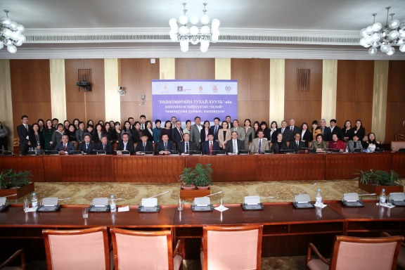 National Dialogue on Labour Law Reform